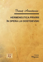 Hermeneutica privirii in opera lui Dostoievski